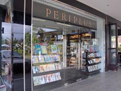 書店パピルス
