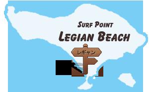 レギャンビーチ