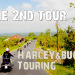 過去のツアー 第2回