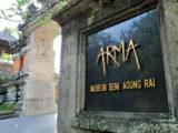 ARMA美術館
